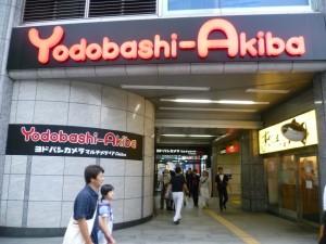 Вход в магазин Yodobashi-Akiba