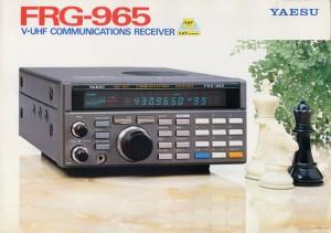 Рекламный листок радиоприемника Yaesu FRG-965
