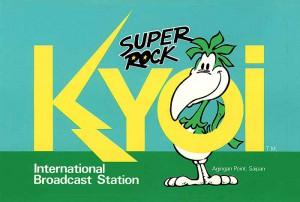 Наклейка радиостанции KYOI