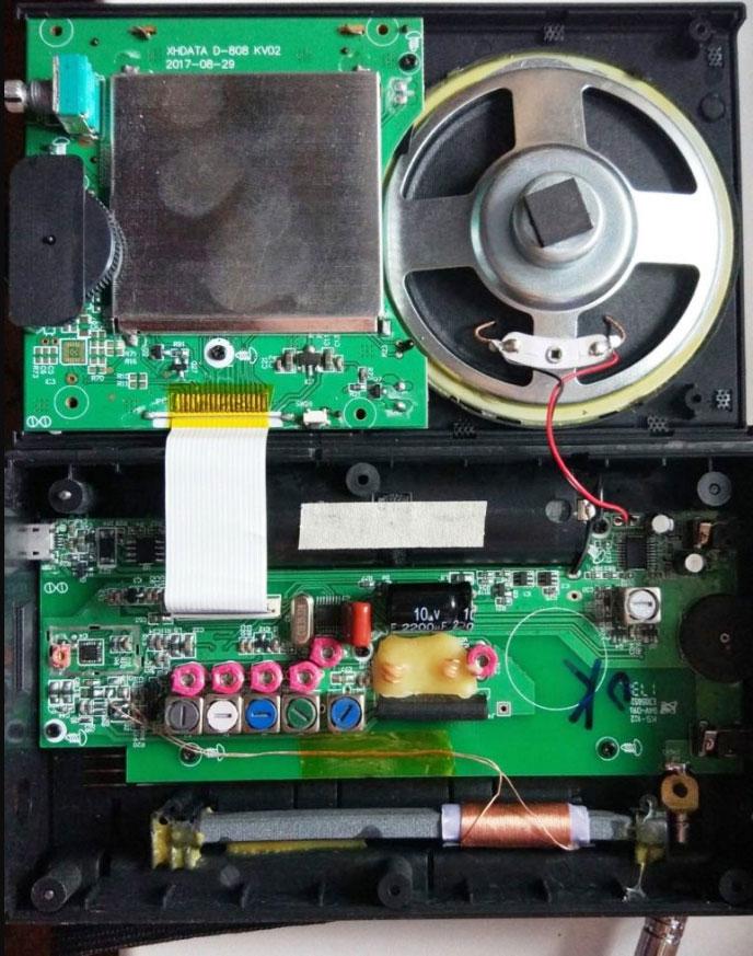 Радиоприемник XHdata D-808 с раскрытым корпусом